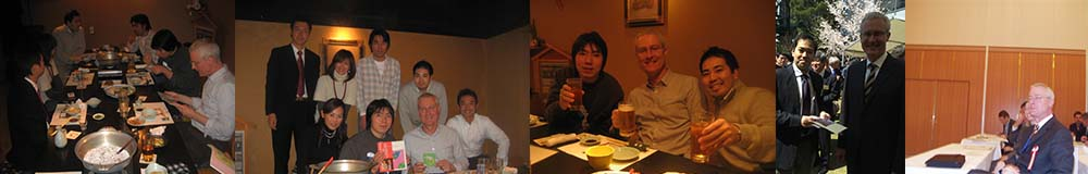 Hamanako Japan Australia Society / Hamanako Japan New Zealand Society